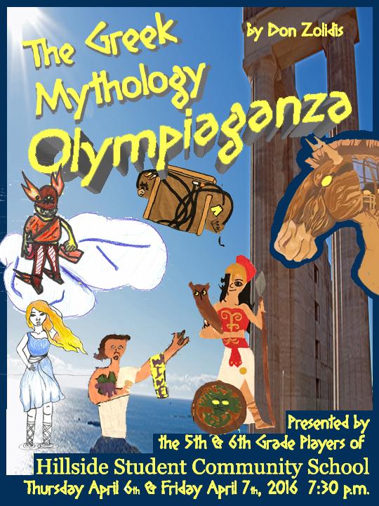 olypiaganza1